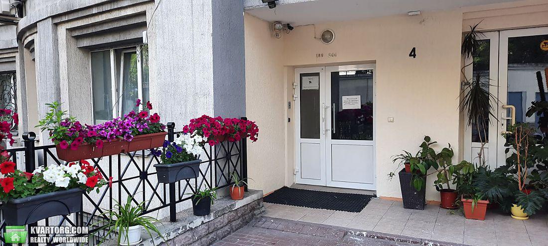 продам 3-комнатную квартиру Киев, ул. Голосеевский пр 68 - Фото 2