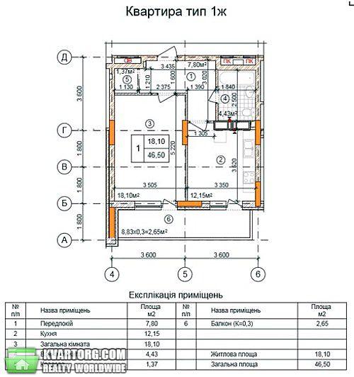продам 1-комнатную квартиру. Киев, ул. Закревского 103. Цена: 33600$  (ID 1794136) - Фото 2