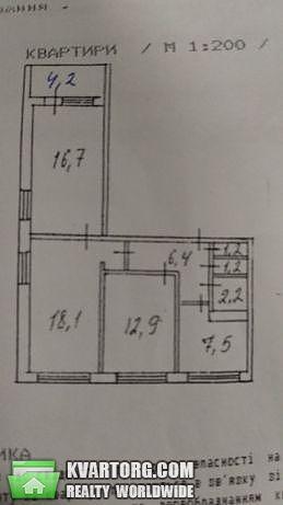 продам 3-комнатную квартиру Киев, ул. Героев Сталинграда пр 17