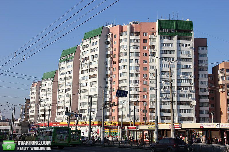 продам 3-комнатную квартиру Харьков, ул.Вернандского 1 - Фото 1