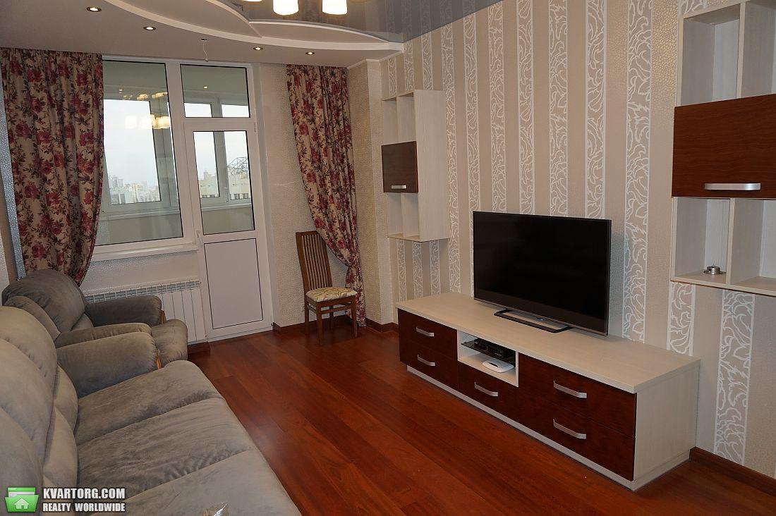 сдам 2-комнатную квартиру Киев, ул.Сикорского 1 - Фото 1