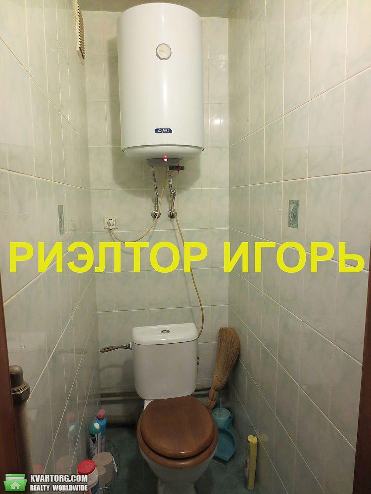 сдам 1-комнатную квартиру. Одесса, ул.Паустовского 2. Цена: 199$  (ID 2258780) - Фото 8