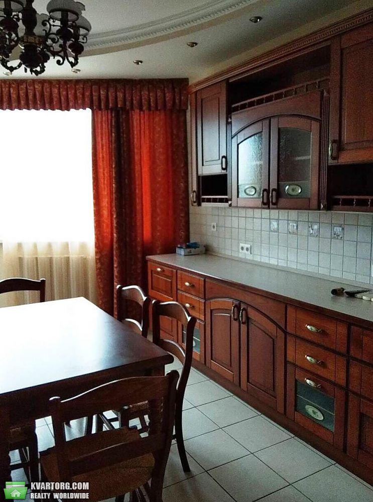 продам 3-комнатную квартиру Днепропетровск, ул.Рыбинская - Фото 5