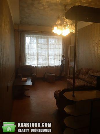 продам 3-комнатную квартиру Днепропетровск, ул.Чкалова - Фото 5