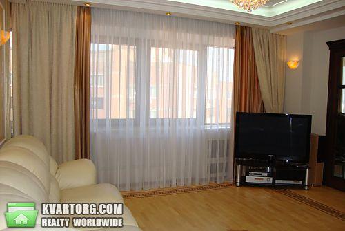 продам 5-комнатную квартиру Днепропетровск, ул.дзержинского - Фото 4