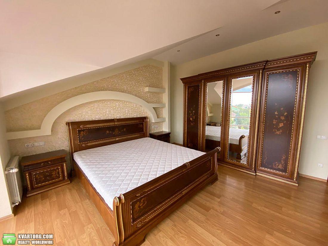 продам 4-комнатную квартиру Днепропетровск, ул.Абхазская - Фото 5