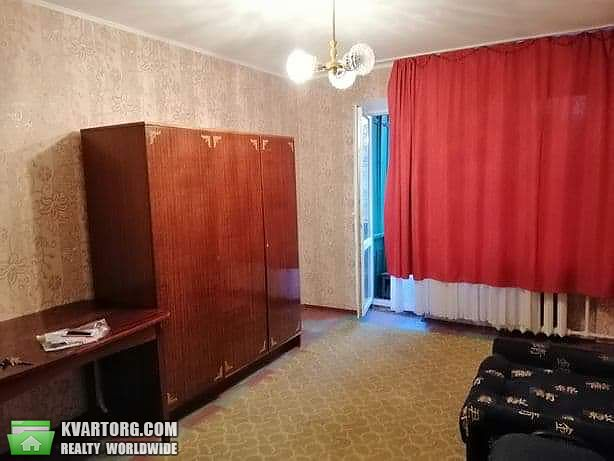 сдам 2-комнатную квартиру Днепропетровск, ул.Софьи Ковалевской - Фото 2