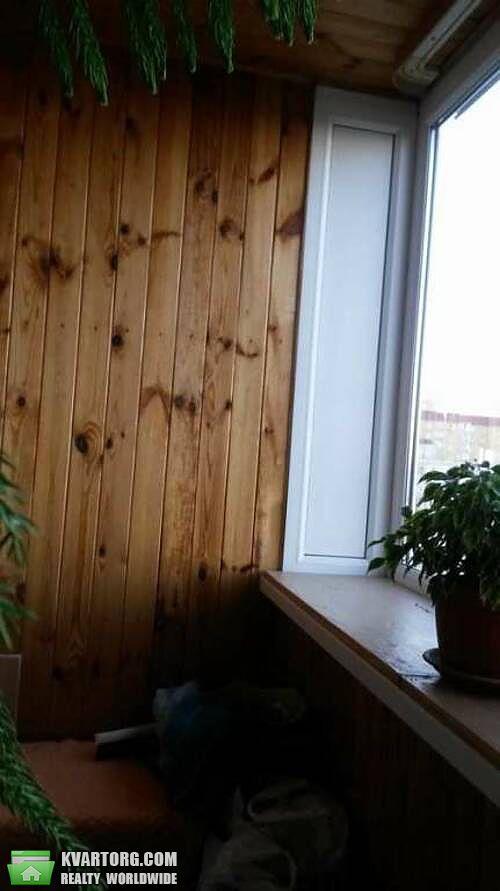 продам 3-комнатную квартиру Киев, ул. Тимошенко 1е - Фото 8