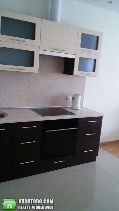 продам 2-комнатную квартиру Днепропетровск, ул.Глинки - Фото 2
