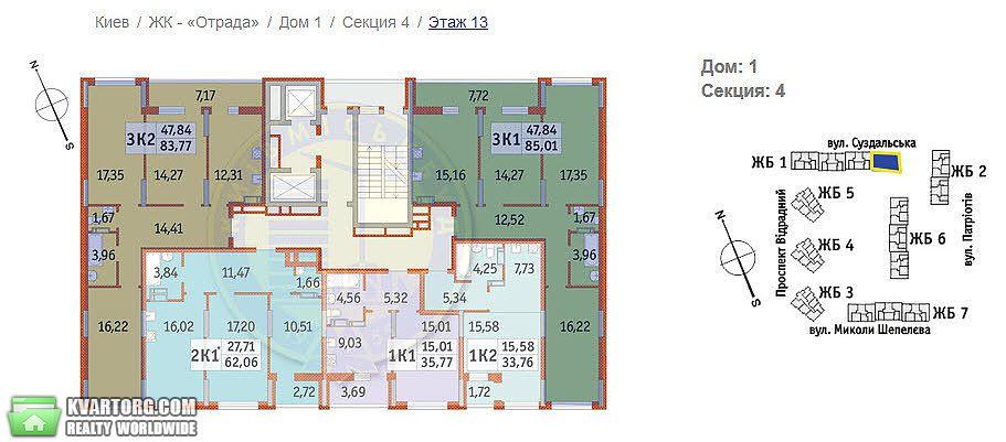продам 2-комнатную квартиру Киев, ул. Отрадный пр 93/2 - Фото 3