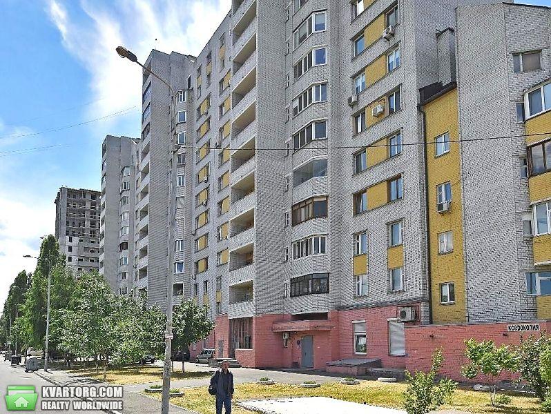 продам 3-комнатную квартиру. Киев, ул.Стешенко Семьи . Цена: 78000$  (ID 2086543) - Фото 1