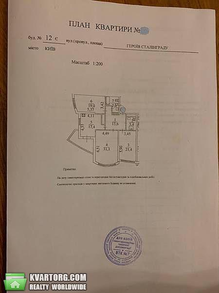 продам 3-комнатную квартиру Киев, ул. Героев Сталинграда пр 12е - Фото 2