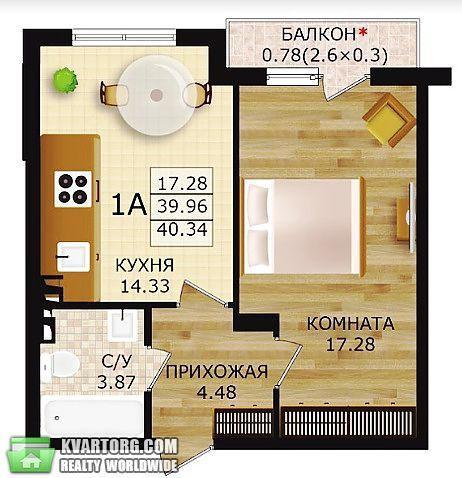 продам 1-комнатную квартиру. Одесса, ул.Южная дорога . Цена: 31000$  (ID 2336712) - Фото 1