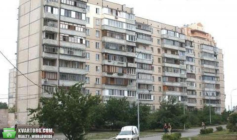 продам 1-комнатную квартиру. Киев, ул. Чернобыльская 18. Цена: 26500$  (ID 2000837) - Фото 1