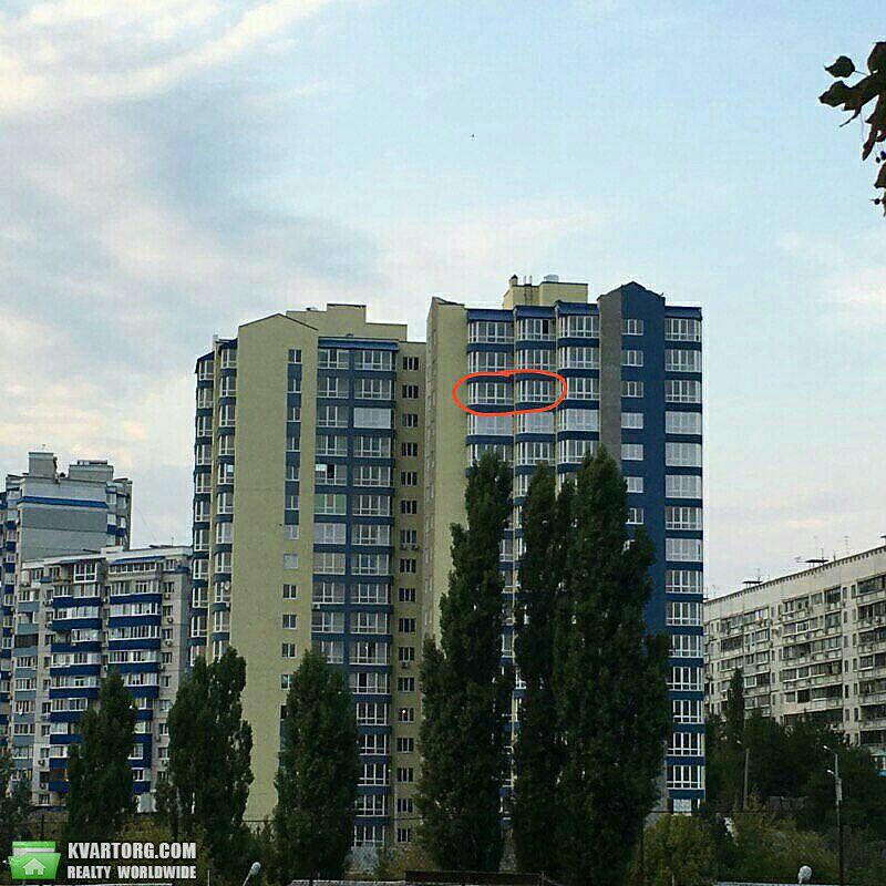продам 1-комнатную квартиру Харьков, ул.Родниковая 11а - Фото 1