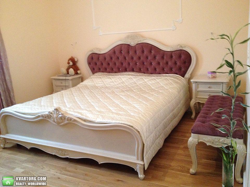 продам дом Днепропетровск, ул.юбилейное - Фото 5
