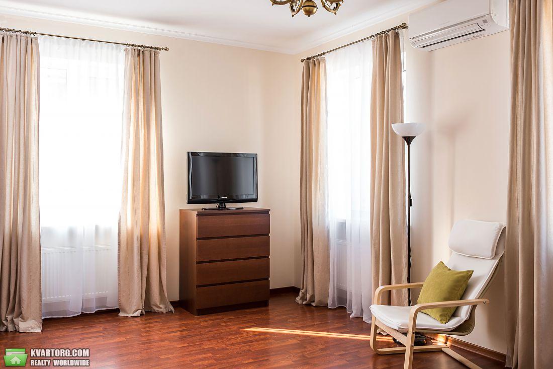 сдам 4-комнатную квартиру. Киев, ул.Паевая . Цена: 1200$  (ID 2259852) - Фото 4