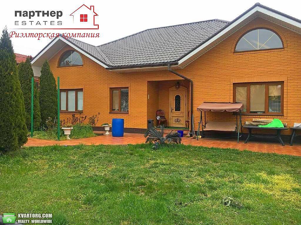 продам дом Одесса, ул.центральная - Фото 1