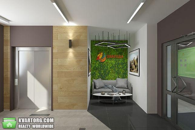 продам 1-комнатную квартиру. Киев, ул. Вербицкого 1. Цена: 32400$  (ID 2247703) - Фото 2