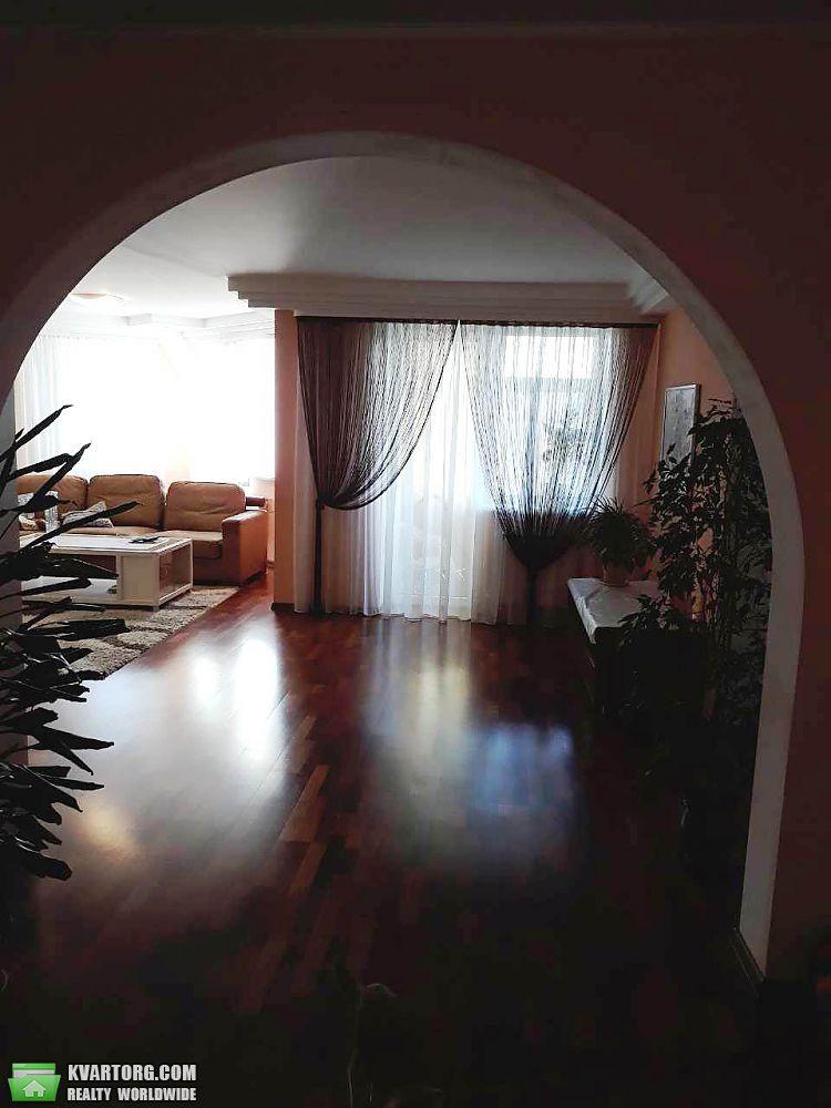 продам 3-комнатную квартиру Днепропетровск, ул.Свердлова - Фото 2
