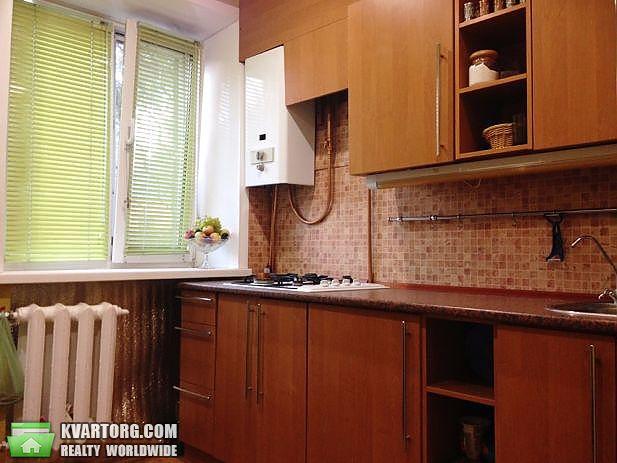 продам 2-комнатную квартиру. Днепропетровск, ул.Артема . Цена: 26500$  (ID 1794560) - Фото 2