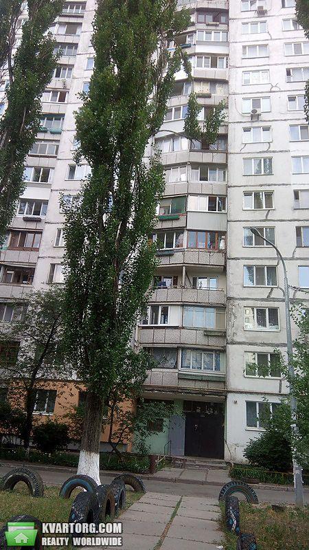 продам 1-комнатную квартиру. Киев, ул.Курбаса . Цена: 26500$  (ID 2134879) - Фото 9