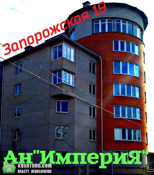 продам 3-комнатную квартиру Киевская обл., ул.Запорожская 19 - Фото 3