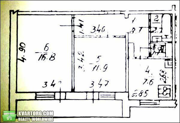 продам 2-комнатную квартиру Киев, ул. Ивашкевича 5 - Фото 1