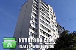 продам 3-комнатную квартиру. Киев, ул. Порика 17. Цена: 48000$  (ID 2100170) - Фото 1