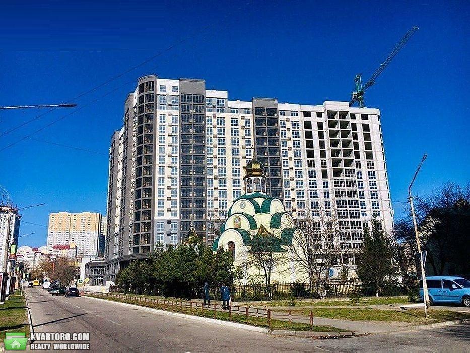 продам 3-комнатную квартиру Вышгород, ул.Школьная 73а - Фото 1