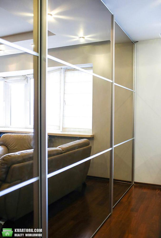 продам 3-комнатную квартиру Днепропетровск, ул.Миронова 003 - Фото 5
