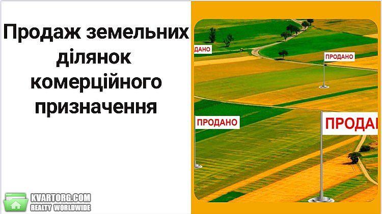 продам участок Львов, ул.Малехів - Фото 1