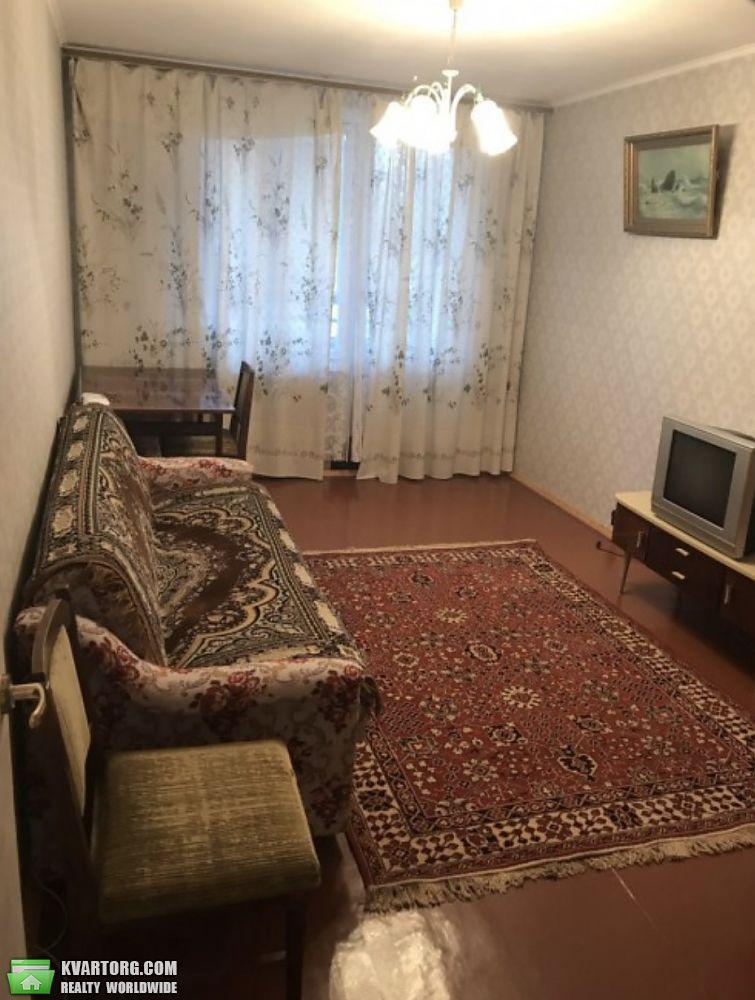 сдам 3-комнатную квартиру Харьков, ул.тракторостроителей - Фото 2