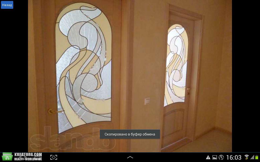 продам 3-комнатную квартиру Днепропетровск, ул.суворова - Фото 8