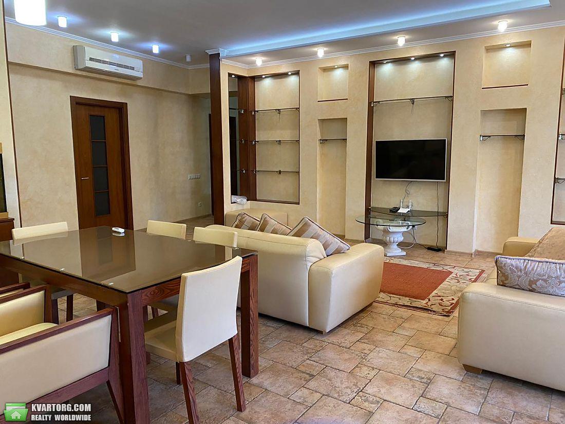 продам 4-комнатную квартиру Днепропетровск, ул.Пушкина 11 - Фото 1