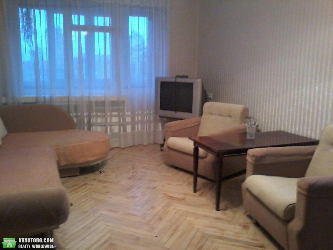 сдам 2-комнатную квартиру. Киев, ул. Гоголевская 27. Цена: 431$  (ID 2171616) - Фото 1