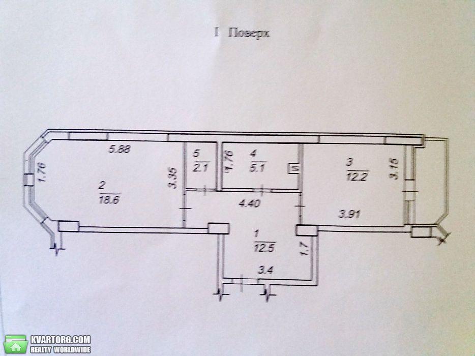 продам 1-комнатную квартиру. Одесса, ул.Школьная  . Цена: 27000$  (ID 2058314) - Фото 2