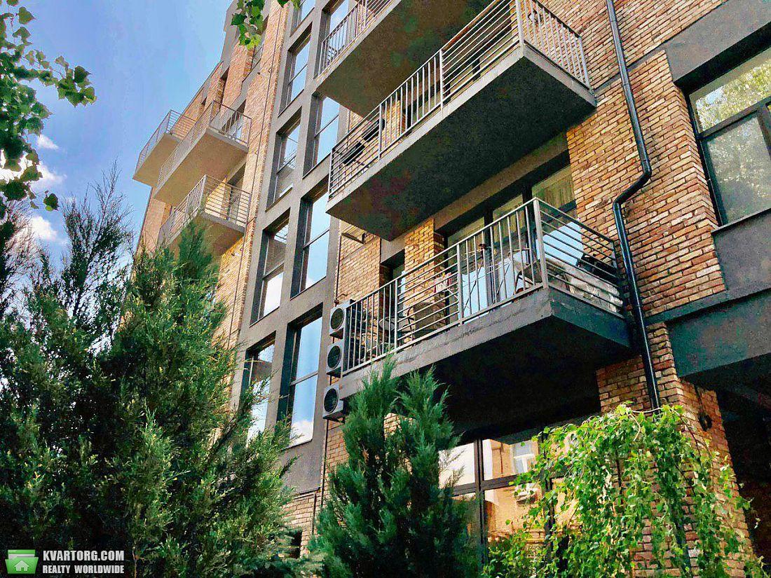 продам 4-комнатную квартиру Днепропетровск, ул.Южная - Фото 1