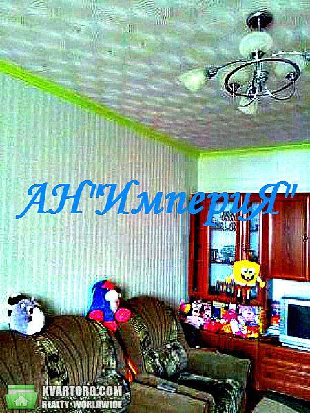 продам 1-комнатную квартиру Киевская обл., ул.Декабристов 81 - Фото 1