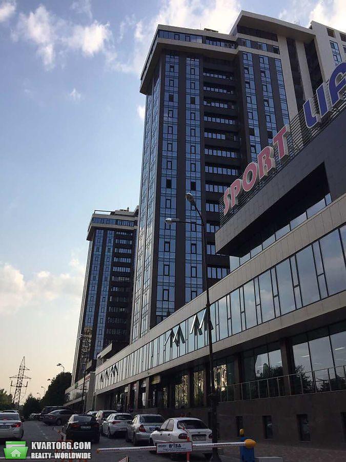 продам 4-комнатную квартиру Днепропетровск, ул. Симферопольская - Фото 5