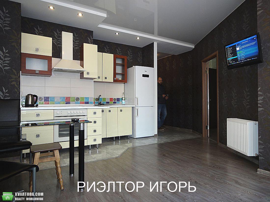 сдам 2-комнатную квартиру. Одесса, ул.Левитана . Цена: 270$  (ID 1980458) - Фото 2