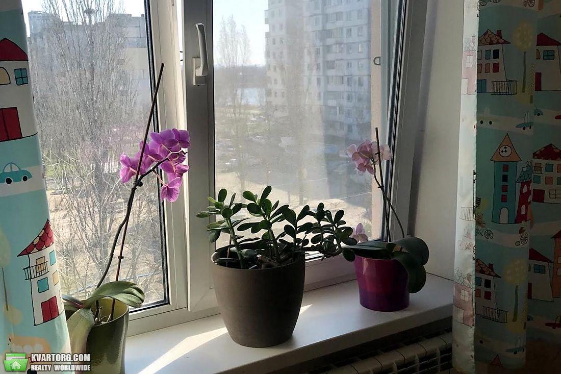 продам 3-комнатную квартиру Киев, ул. Приозерная 10в - Фото 2