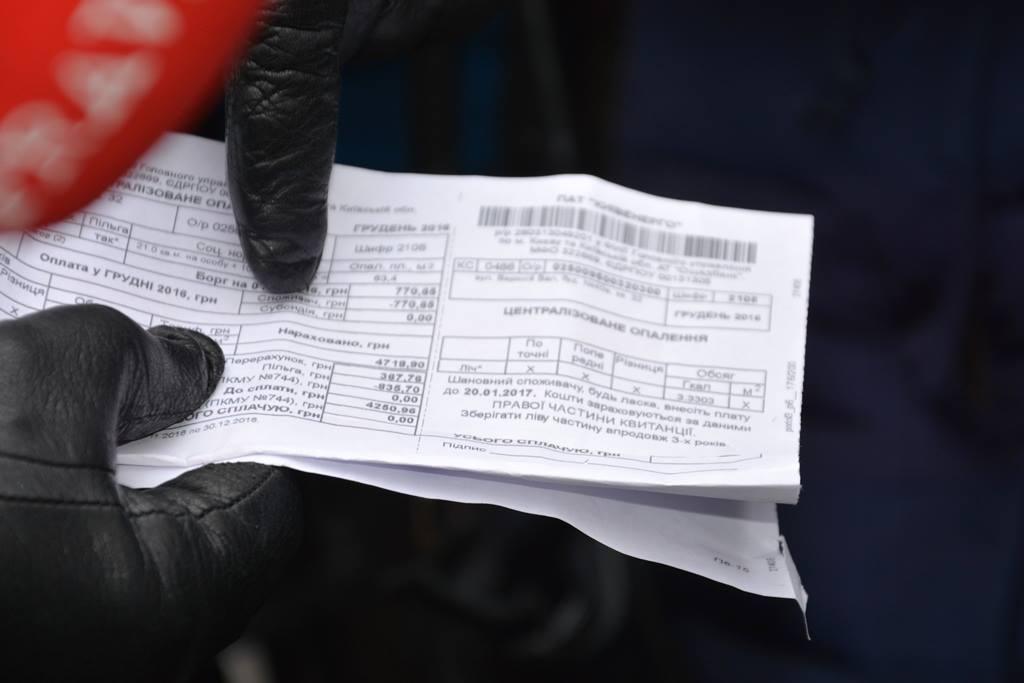 Київенерго: кияни оплачують тепло для магазинів і сусідських мансард
